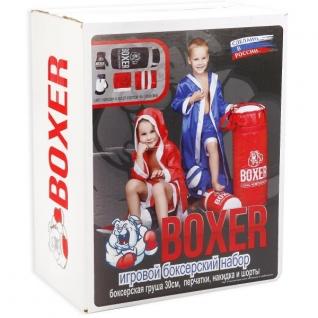 Боксерский Набор №1 В Подарочной Упаковке