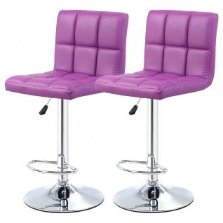 Барный стул (2шт.)-6405392