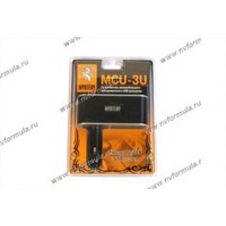 Прикуриватель на 3 гнезда MYSTERY MCU-3U с USB-432785