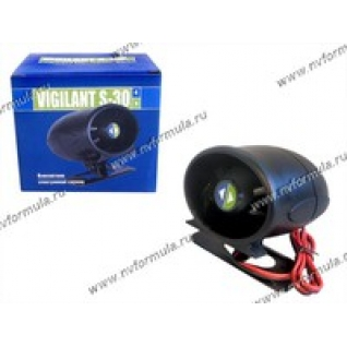 Сирена CENMAX Vigilant S-30 compact-9061110
