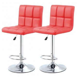 Барный стул (2шт.)-6405393