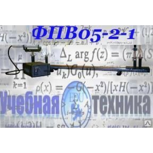 Установка Измерение показателя преломл. стекла интерференционным методом-95444