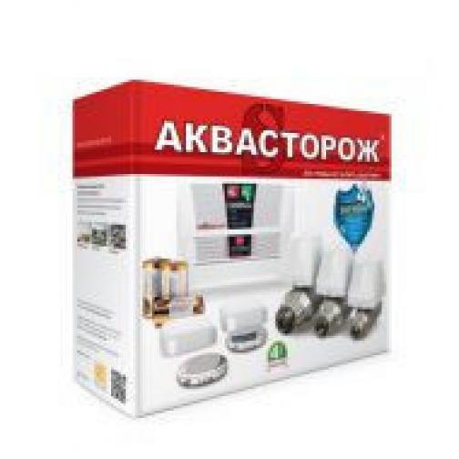 Комплект Аквасторож Эксперт Радио 2*20-2062526