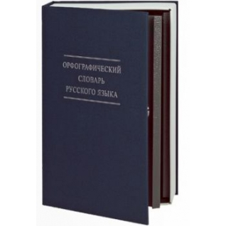 Сейф-книга Onix BS-210-6815044