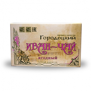 Иван-чай Городецкий ягодный, 100 г, коробка-822477