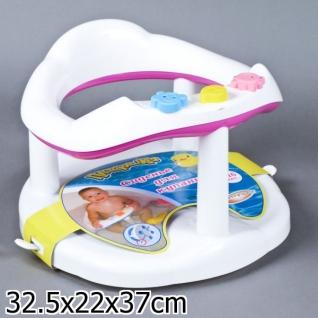Сиденье Для Купания Детей, Цвет Розовый 320*210*320-37799673