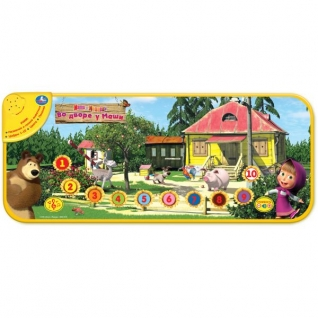 "Развивающий коврик ""Маша и Медведь"" - Во дворе у Маши (звук) Умка-37747043"