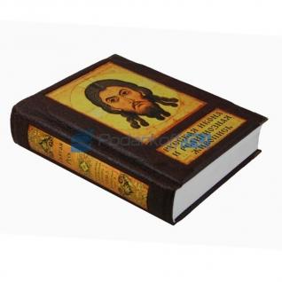 Книга подарочная. Русская икона и религиозная живопись. 2 тома.