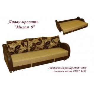 """Милан """"10"""" диван-кровать-2016195"""
