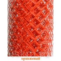 Сетка Рабица цветная Оранжевый
