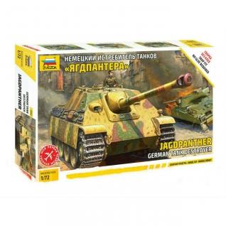"""Сборная модель """"Ягдпантера"""" - Немецкий истребитель танков, 1:72 Звезда-37733168"""
