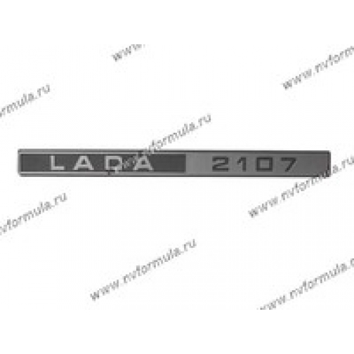 Эмблема задняя LADA 2107-432419