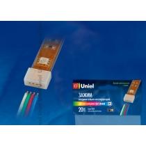 Uniel UCW-R10 WHITE 020 POLYBAG
