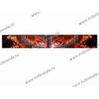 Светофильтр самоклеющийся полноцветные Hunter 16,5х130см-432939