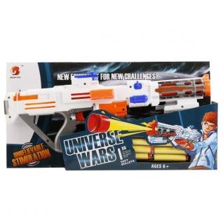 Пистолет С Мягкими Пулями На Присосках 565-37792387
