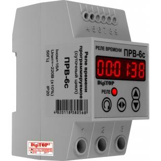 Реле времени DigiTOP ПРВ-6с (суточный режим; крепления на DIN-рейку)-6775755