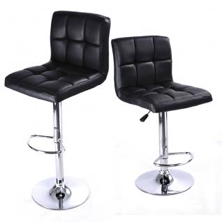 Барный стул (2шт.)-6405389