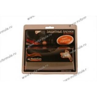 Пленка защитная MTM полиуретановая прозрачная для порогов-432574