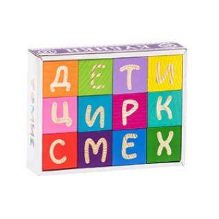 Кубики «Весёлая азбука»-5286577