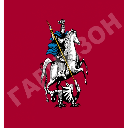 Флаг Москвы маленький-15535
