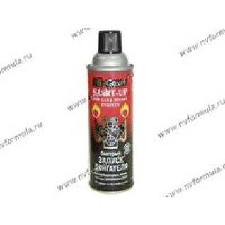 Жидкость Быстрый старт HI-GEAR 3319 286мл-416643