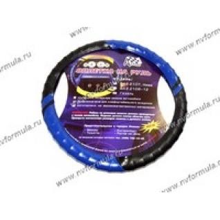 Оплетка на руль Azard Газель синяя-432558