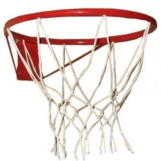 Баскетбольная корзина с сеткой, 38 см ЧП Максимов-37748177