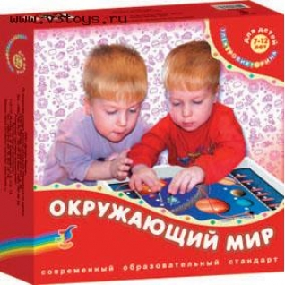 "Электровикторина ""Окружающий мир"" Дрофа-Медиа-37731983"