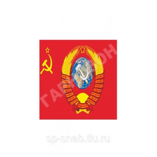 Наклейка с символикой СССР-8169925