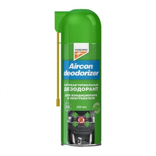 Очиститель системы кондиционирования Aircon Deodorizer, 330 мл 355050-5301497