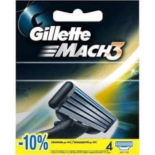 Gillette MACH 3 4 шт