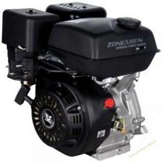 Бензиновый двигатель Zongshen 190F с катушками освещения-6819100