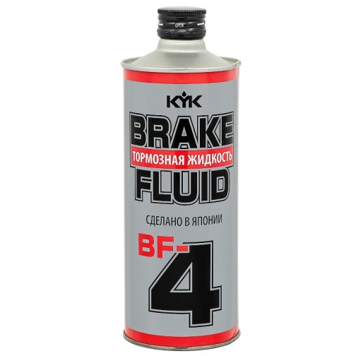 Тормозная жидкость KYK BRAKE FLUID BF-4 / Тормозная жидкость 0,5л-5922798