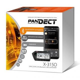 Автосигнализация PANDECT X-3150-37005403