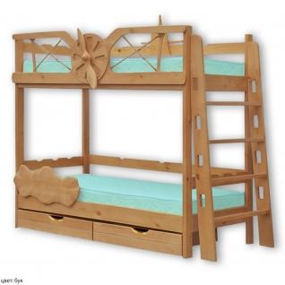 """Двухъярусная кровать """"Полёт""""-37467666"""