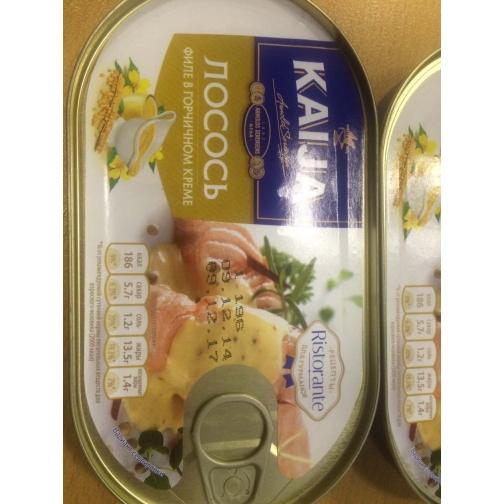 Лосось филе в горчичном креме 170г KAJA, Латвия-5350098