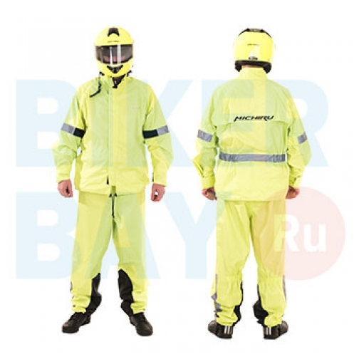 Дождевик (куртка, брюки) Rain Set (Размер XXL) MICHIRU-2156371
