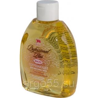 Масло согревающее для массажа тела, Компания АРГО Интеллект-К-6879526