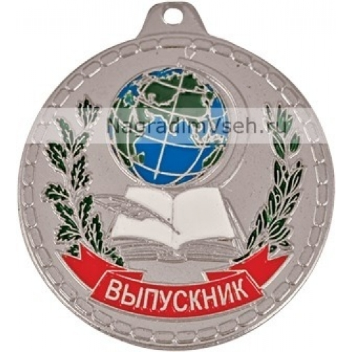 Медаль Выпускник-2-710