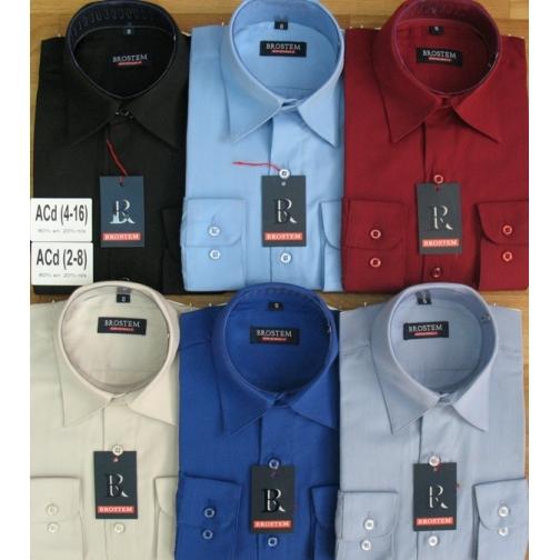 Школьная форма (сорочки, рубашки, галстуки)-450970