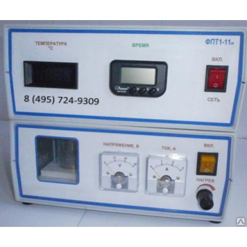 Установка для определения изменения энтропии ФПТ1-11-95464