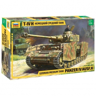Сборная модель немецкого среднего танка T-IV H, 1:35 Звезда-37733080