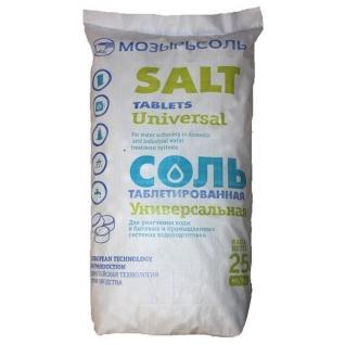 Соль таблетированная (Мешок 25 кг.)
