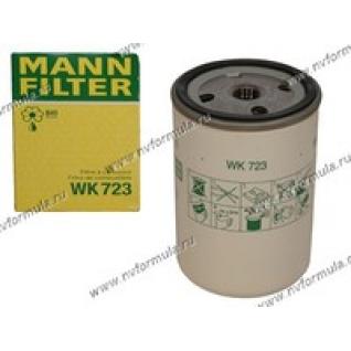Фильтр топливный Камаз ГАЗ-560 Газель дв.2,1-2,4 дизель MANN WK723-438519