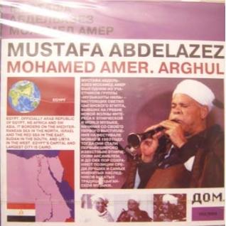 """Mustafa Abdelazez Mohamed Amer """"Arghul""""-5099862"""