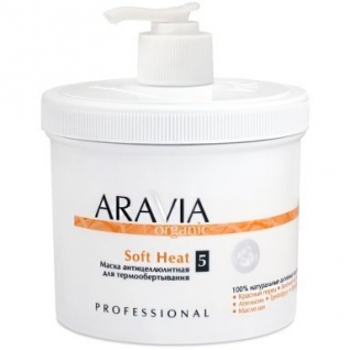 Aravia ARAVIA Organic - Маска антицеллюлитная для термообертывания Soft Heat