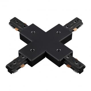 Соединитель с токопроводом для шинопровода X-Образный Novotech 135013-9272534