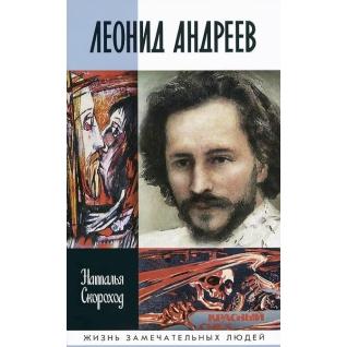 """Николай Тимофеевич Великанов """"Мерецков, 978-5-235-03483-9"""""""