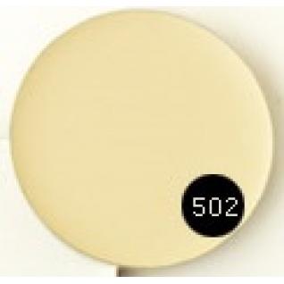 Косметика для визажистов - Консилеры JUST в рефиле (таблетках) 502