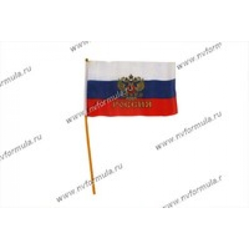 Флаг Россия 23х16 с флагштоком-438396
